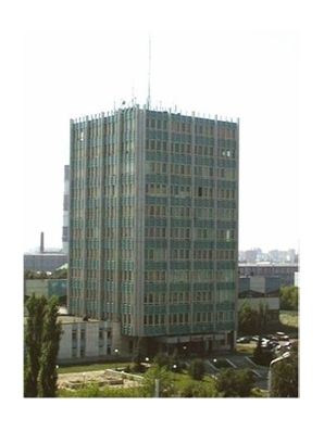 The IPSM building in Ufa used for research on all aspects of superplastic flow and superplastic forming