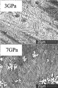 The solidification of the Al86Ni6Gd4Tb2Er2 liquid alloy under pressure of  3 and 7 GPa leads to a change in its phase composition. At a pressure of 7 GPa, metastable crystalline phases were obtained.