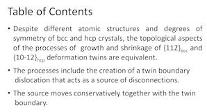 Despite different atomic structures and degrees of symmetry of bcc and hcp crystals, the topological aspects of the processes of  growth and shrinkage of {112}bcc and {10-12}hcp deformation twins are equivalent.